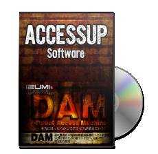 アクセスアップソフトDAM