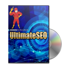 UltimateSEO