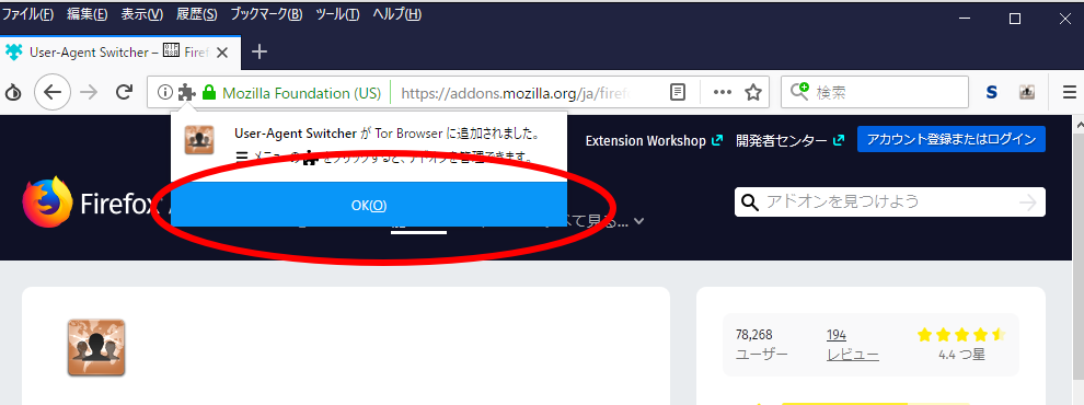 User agent tor browser hydra2web новости даркнет